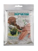 Купить Naomi - Крем-маска для ухода за кожей рук и ногтями Спа-перчатки, 1 штука