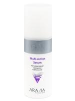 Купить Aravia Professional Multi-Action Serum - Мультиактивная сыворотка с ретинолом, 150 мл
