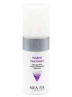 Aravia Professional -  Крем для лица восстанавливающий с азуленом Azulene Face Cream, 150 мл