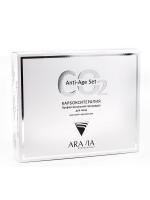 Купить Aravia Professional CO2 Anti-Age Set - Набор карбокситерапии для сухой и зрелой кожи лица, 3х150 мл