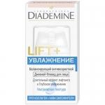 Фото Diademine Lift+ - Флюид дневной антивозрастной увлажняющий, 50 мл