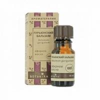 Botavikos - 100% эфирное масло Гурьюнский бальзам, 10 мл