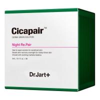 Купить Dr.Jart+ Cicapair - Восстанавливающая ночная крем-маска Антистресс, 30*3 мл