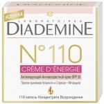 Фото Diademine №110 Creme De Energie - Крем активирующий антивозрастной, 50 мл