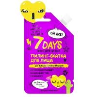 7 Days - Пилинг-скатка для лица Для Взбалмошной и Игривой со Спелым Манго, 25 гр