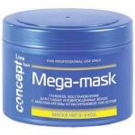 Фото Concept Mega-Mask - Маска Мега-уход для слабых и поврежденных волос, 500 мл