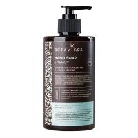 Botavikos Energy - Мыло жидкое для рук с маслом авокадо, 460 мл