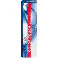 Купить Wella Professionals - Тонирующая краска без аммиака Color Touch, 2/0 черный, 60 мл