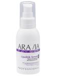 Фото Aravia Professional Organic Lipolitik Serum - Крем-сыворотка антицеллюлитная, 100 мл.
