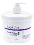 Фото Aravia Professional Organic Thermo Active - Крем-активатор антицелюлитный, 550 мл.
