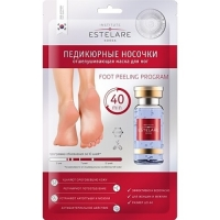 Estelare Foot Peeling Program - Маска отшелушивающая для ног, педикюрные носочки, 40 г