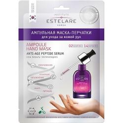 Фото Estelare Ampoule Hand Mask - Маска-перчатки ампульная для ухода за кожей рук, 22 г