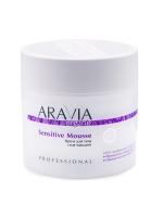 Aravia Professional Organic Sensitive Mousse - Крем для тела смягчающий, 300 мл