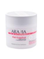 Aravia Professional Organic Pink Grapefruit - Скраб для тела с гималайской солью, 300 мл