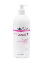 Aravia Professional - Organic Масло для расслабляющего массажа Exotic Coconut Oil, 500 мл