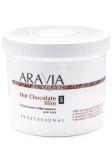 Фото Aravia Professional Organic Hot Chocolate Slim - Шоколадное обертывание для тела, 550 мл