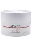 Фото Aravia Professional Organic Cocoa Body Butter - Масло для тела восстанавливающее, 150 мл