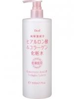 Купить Kumano cosmetics Lotion - Лосьон для тела с соевым молоком, 500 мл