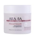 Фото Aravia Professional Aravia Organic - Ремоделирующий сухой скраб для тела, 300 мл