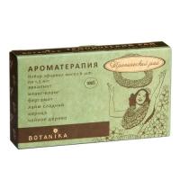 Botavikos - Набор 100% эфирных масел Тропический рай, 6 шт x 1,5 мл