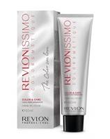 Revlon Professional - Перманентный краситель Revlonissimo Colorsmetique, 5.14 Светло-Коричневый Пепельно-Медный, 60 мл