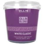 Фото Ollin Blond Performance White Classic - Классический осветляющий порошок белого цвета, 500 гр.