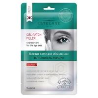 Estelare Gel Patch Filler - Патчи гелевые для области глаз, заполнитель морщин, 4 шт