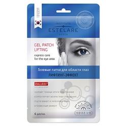 Фото Estelare Gel Patch Lifting - Патчи гелевые для области глаз, лифтинг-эффект, 4 шт