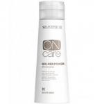 Selective Golden Power Shampoo - Шампунь золотистый для натуральных или окрашенных волос теплых светлых тонов, 250 мл