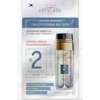 Estelare Intensive Ampoule - Сыворотка ампульная двойная формула с гиалуроновой кислотой, 4х2 г
