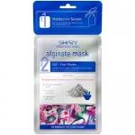Фото Estelare Alginate Mask - Маска альгинатная с сывороткой, Активная регенерация, 28 г