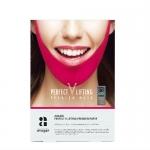 "Фото Avajar Perfect V Lifting Premium Mask - ""Умная"" лифтинговая маска (розовая), 1 шт"