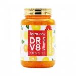 Фото FarmStay - Ампульная сыворотка с витаминами, 250 мл