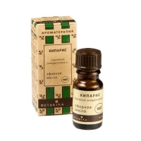 Botavikos - 100% эфирное масло Кипарис, 10 мл
