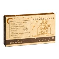 Botavikos - Набор 100% эфирных масел Близнецы, 6 шт x 1,5 мл