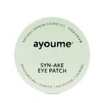 Фото Ayoume Syn-Ake Eye Patch - Патчи для глаз антивозрастные со змеиным пептидом, 60х1,4 г