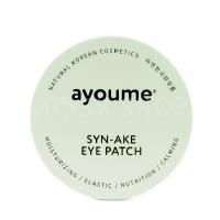 Ayoume Syn-Ake Eye Patch - Патчи для глаз антивозрастные со змеиным пептидом, 60х1,4 г