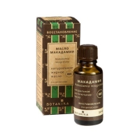 Botavikos - 100% жирное масло Макадамия, 30 мл