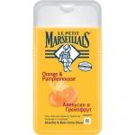 Фото Le Petit Marseillais Orange Pamplemousse - Гель-пена для душа с апельсином и грейпфрутом, 250 мл