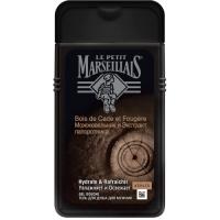 Le Petit Marseillais Bois De Cade Et Fougere - Гель мужской для душа с можжевельником и экстрактом папоротника, 250 мл