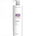 Selective On Care Scalp Specifics Lenitive Shampoo - Шампунь для чувствительной кожи головы 750 мл