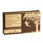Фото Botavikos - Набор 100% эфирных масел Болеутоляющий, 6 шт x 1,5 мл