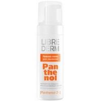 Купить Librederm Panthenol - Пенка для умывания, 160 мл