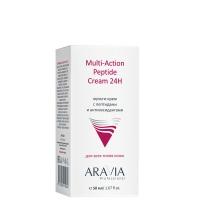 Aravia Professional -  Мульти-крем с пептидами и антиоксидантным комплексом для лица Multi-Action Peptide Cream, 50 мл