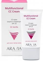 Фото Aravia Professional - СС-крем защитный SPF-20 Multifunctional CC Cream Vanilla 01, 50 мл