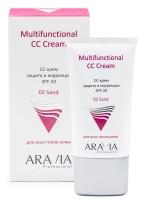 Aravia Professional - СС-крем защитный SPF-20 Multifunctional CC Cream Sand 02, 50 мл