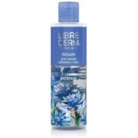 Librederm - Лосьон для снятия макияжа с глаз с васильком, 200 мл.