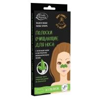Etude House Organix - Полоски для носа с зеленым чаем и вулканическим пеплом, 5 шт