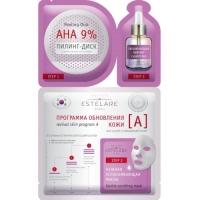 Estelare Revival Skin Program A - Программа обновления кожи для сухой и увядающей кожи, 28 г