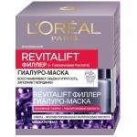 Фото L'Oreal Dermo-Expertise Revitalift - Филлер-маска с гиалуроновой кислотой, 50 мл